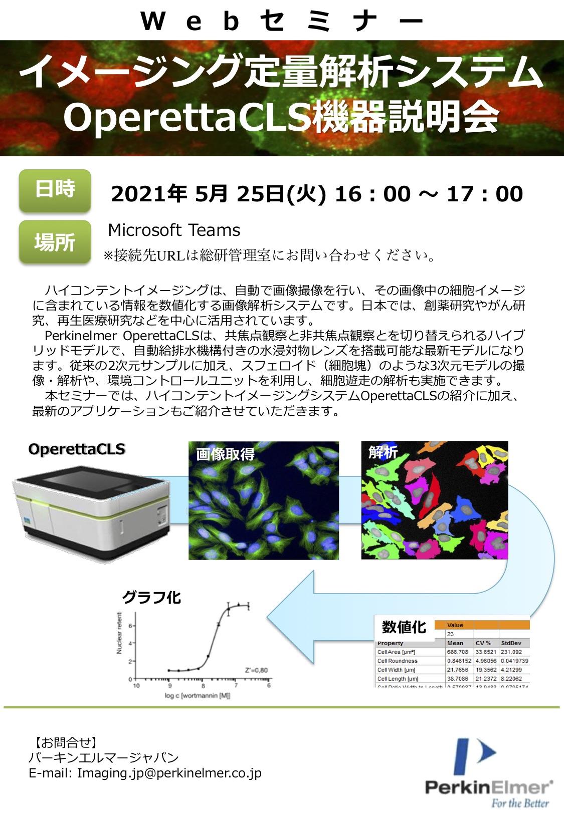 20210525PE.jpg